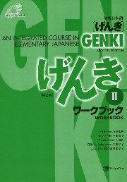WORKBOOK EDITION ANSWERS GENKI SECOND
